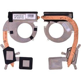 Радиатор для Acer Aspire S3-951 / 60.4QP02.002