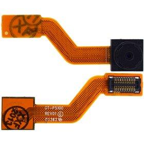 Камера для Samsung Galaxy Tab 2 10.1 P5100 (GT-P5100) 3G Задняя