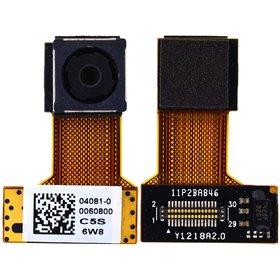 Камера для ASUS Transformer Pad TF300TG Задняя
