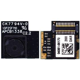 Камера для ASUS MeMO Pad 10 (ME102A) K00F Передняя