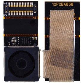 Камера Задняя Acer Iconia Tab W510