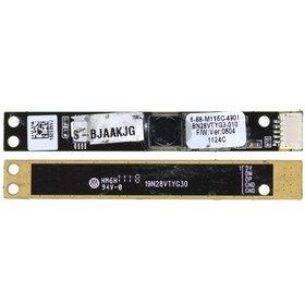 Камера для DNS Mini (0123869) M1110Q