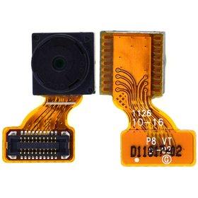 Камера для Samsung Galaxy Tab 7.7 P6810 GT-P6810 (WiFi) Передняя