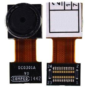 Камера для Huawei MediaPad T1 8.0 (S8-701U) Задняя
