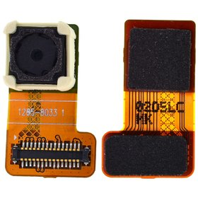 Камера для Sony Xperia Tablet Z SGP311 Передняя