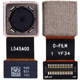 Камера Lenovo TAB 2 A10-30 3G/LTE Задняя