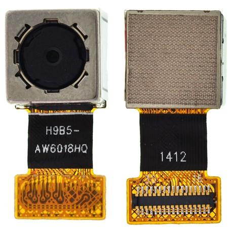 Камера для Acer Iconia Tab 7 A1-713HD Задняя (основная)
