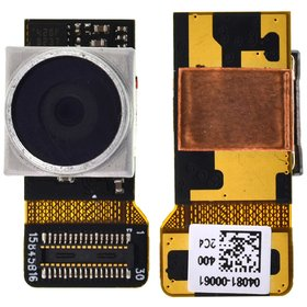 Камера Задняя ASUS VivoTab Smart ME400C (K0X)