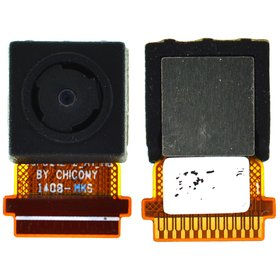 Камера Передняя ASUS MeMO Pad 8 (ME181CX)