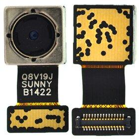 Камера для Acer Liquid E700 (E39) Задняя