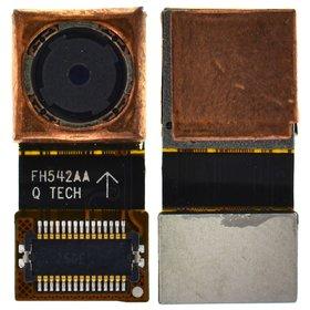 Камера для Lenovo IdeaTab A3000 Задняя