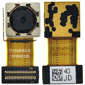 Камера Huawei MediaPad X1 7.0 (7D-501L) Задняя