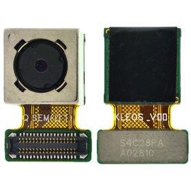Камера для Samsung Galaxy A3 SM-A300F/DS Задняя