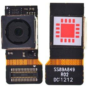 Камера для ASUS VivoTab RT (TF600) Задняя