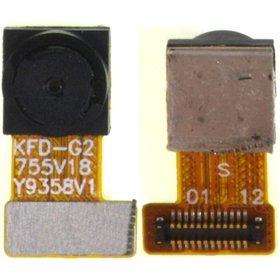 Камера для DEXP Ixion P350 Tundra Rev.2 Передняя