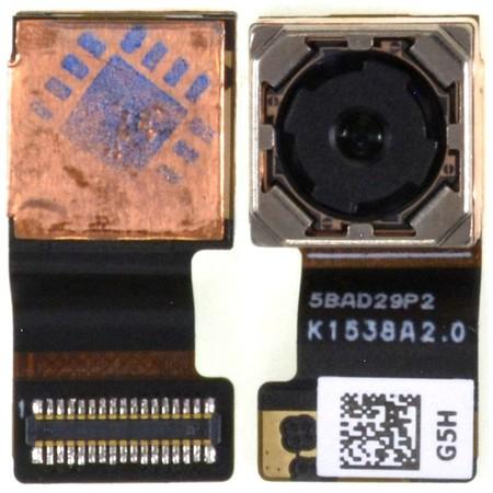 Камера для Asus ZenFone Max (ZC550KL) Задняя (основная)