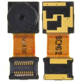 Камера для LG PRADA 3.0 P940 Передняя