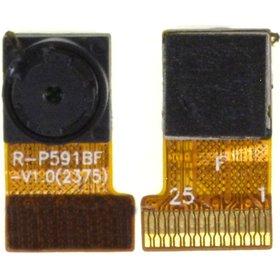 Камера для VERTEX Impress Lion dual cam 3G Передняя