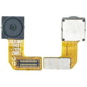 Камера для Prestigio Muze C7 LTE PSP7510DUO Передняя
