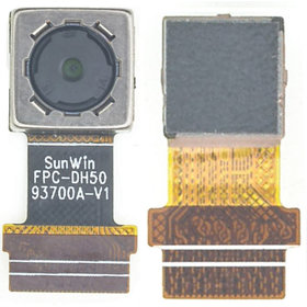 Камера для BQ BQS-5020 Strike Задняя