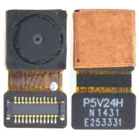 Камера для Lenovo Vibe X2 Передняя