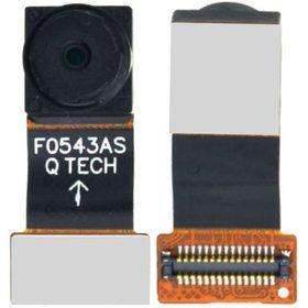 Камера для HTC Desire 310 dual sim Задняя