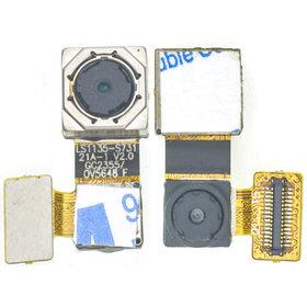 Камера для Prestigio Muze A5 PSP5502DUO Передняя, задняя