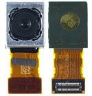 Камера Задняя (основная) для Sony Xperia XA2 Ultra Dual (H4213)