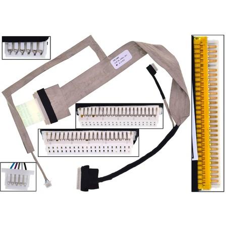 Шлейф матрицы Acer Aspire 7220 / 50.4U001.002
