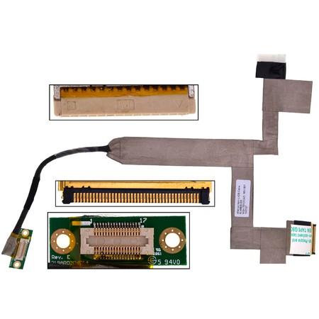 Шлейф матрицы HP Compaq 2710p / 50.4R826.001