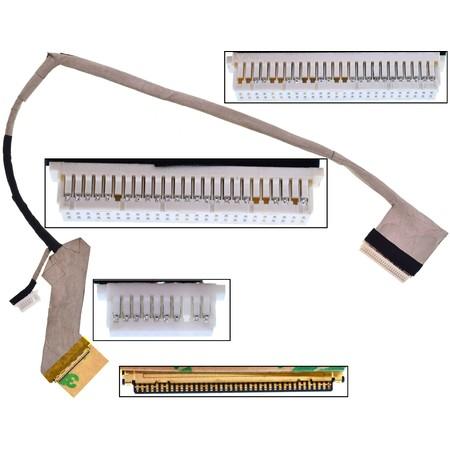 Шлейф матрицы HP EliteBook 8440p / DC02000RX00