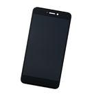 Модуль (дисплей + тачскрин) для Honor 8 Lite (PRA-TL10) черный