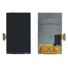 Дисплей для Samsung Wave II GT-S8530