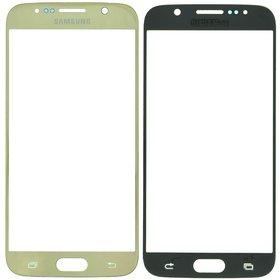 Стекло золотой Samsung Galaxy S6 SM-G920