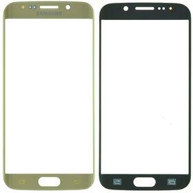 Стекло золотой Samsung Galaxy S6 edge (SM-G925F)