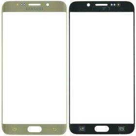 Стекло Samsung Galaxy S6 edge+ SM-G928F золотой