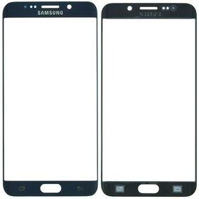 Стекло Samsung Galaxy S6 edge+ SM-G928F синий
