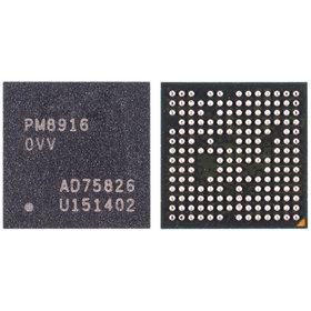 PM8916 0VV - Контроллер питания