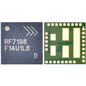 RF7198 - Усилитель мощности