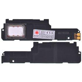 Музыкальный динамик Huawei MediaPad X1 7.0 (7D-501L) / AAC140320A