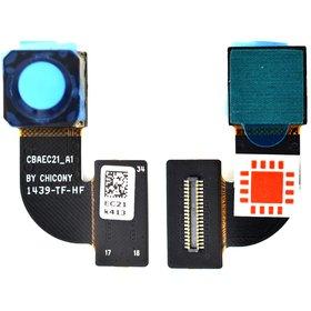 Камера для Sony Xperia C4 (E5303) Задняя