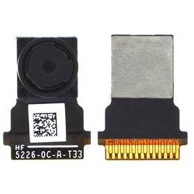 Камера для Asus PadFone S (PF500KL) Phone T00N (телефон) Передняя