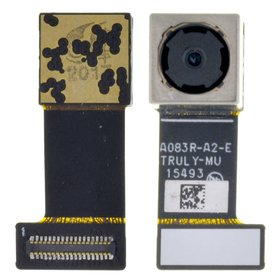 Камера для Sony Xperia C5 Ultra (E5506) Передняя