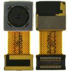 Камера Задняя (основная) для LG G3 s D722