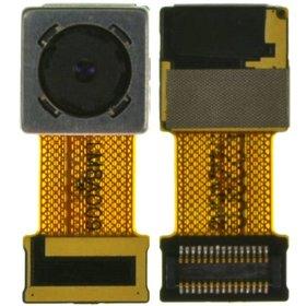 Камера для LG G3 s D724 Задняя