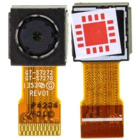 Камера для Samsung Galaxy Ace 3 GT-S7270 Задняя