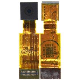 Камера для Sony Xperia TX (LT29i) Задняя