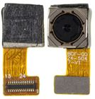 Камера для DEXP Ixion ML450 Super Force Задняя