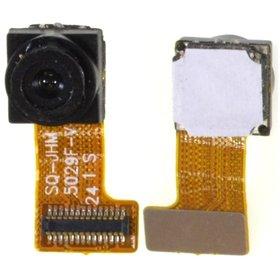Камера для DEXP Ixion ML450 Super Force Передняя