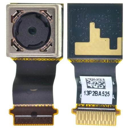 Камера для Acer Iconia Tab 8 (A1-840) Задняя (основная)